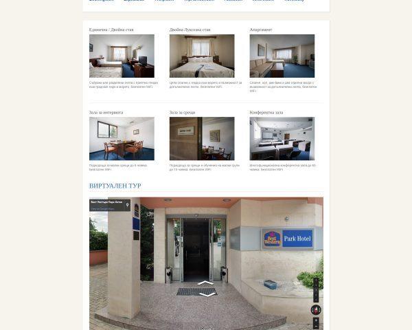Начална страница на микросайт Best Western Park Хотел