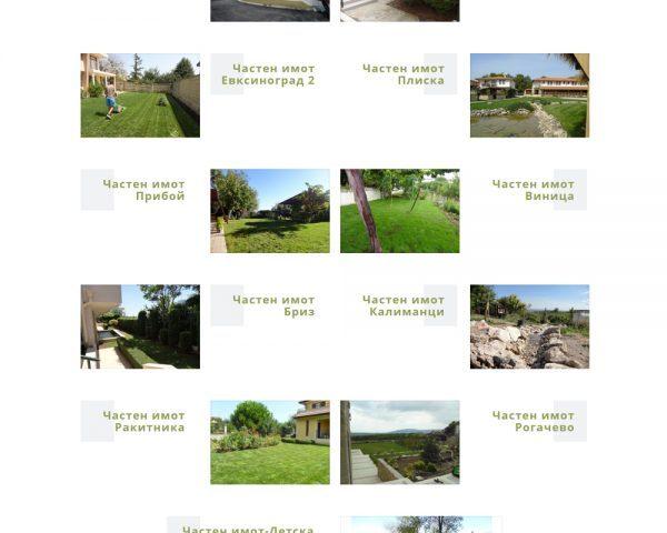 Страница Обекти на фирмения сайт на Литарски ООД