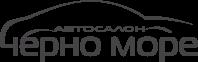 Логото на Автосалон Черно Море