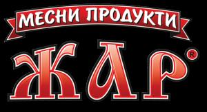 Лого - Жар Варна