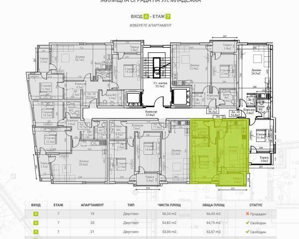 Избор на етаж - интерактивна карта в сайта на Майт