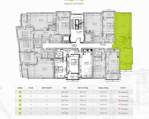 Схема за избиране на апартаменти - интерактивна карта