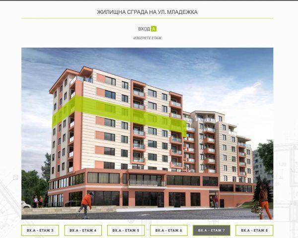 Избор на етажи в уеб сайта на МАЙТ