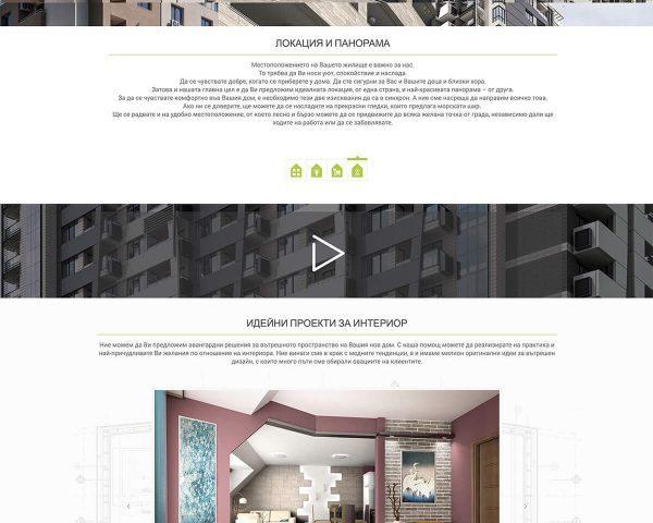 Начална страница на уеб сайта МАЙТ ЕООД