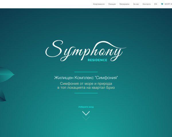 Начална страница на сайта - symphony.bg