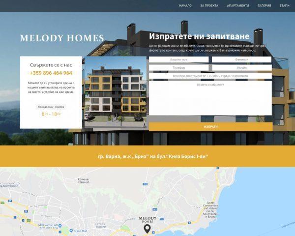 Изработка на уеб сайт на Melody Homes - kontaktna страница
