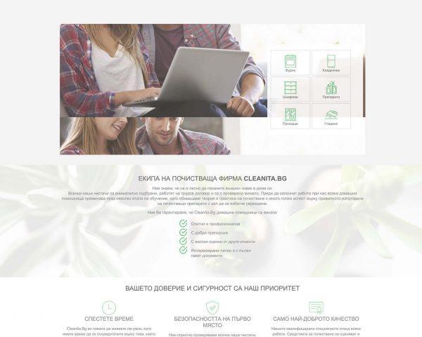 Изработка на сайт за почистваща фирма Cleanita