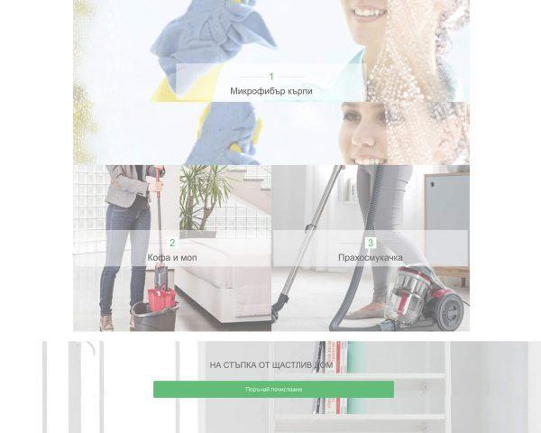 Страница с материали в уеб сайта на Cleanita