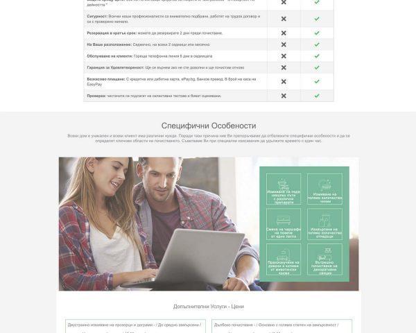Страница с цени в сайта на Cleanita