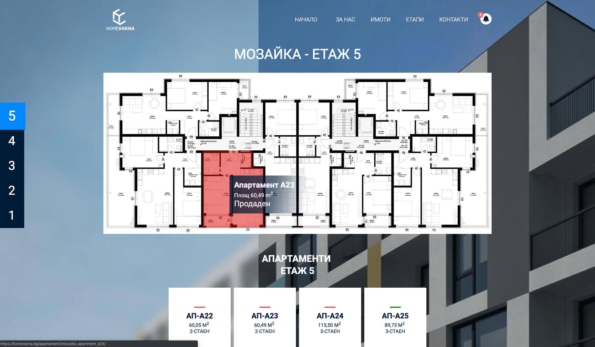 уеб сайт за продажба на недвижими имоти в София и Варна