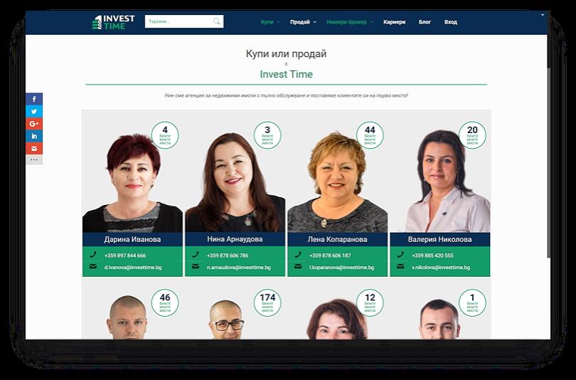 Брокери - Estate Asistant - Интеграция на уеб сайт с платформата на Estate Asistant - Bultag